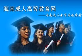 manbetx万博全站app下载成人高等教育网