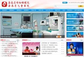 manbetx万博全站app下载省妇幼保健院