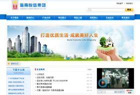 manbetx万博全站app下载悦信集团有限公司