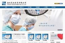 万博手机版max万博ManBetX手机版客户端版昊南医药有限公司