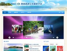 万博手机版max万博ManBetX手机版客户端版旅游公共服务平台