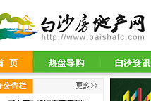 万博matext官网网站白沙房地产网