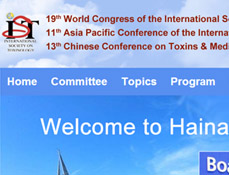 19th World Congress of the IST