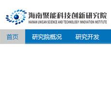 manbetx万博全站app下载聚能科技创新研究院